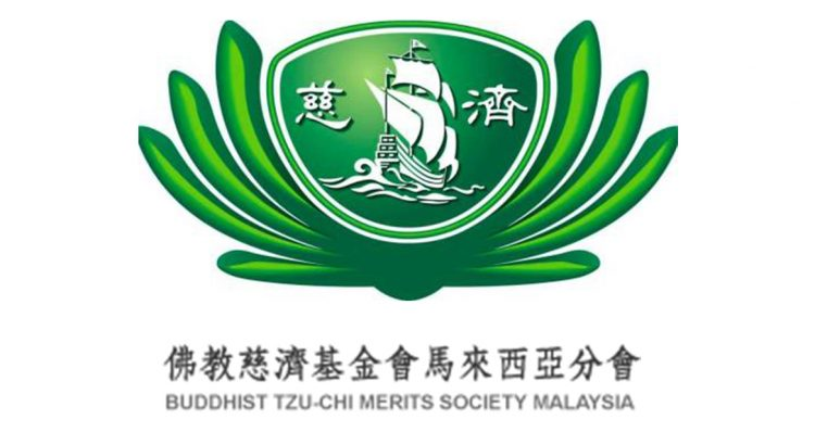 Buddhist Tzu-Chi Merits Society plays its role during pandemic