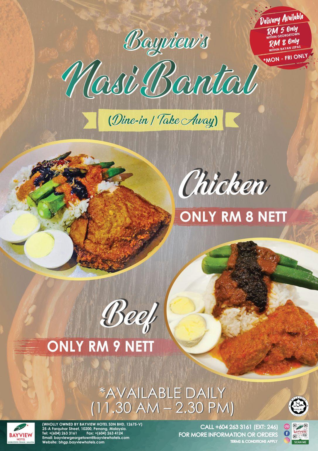 Nasi Bantal choices at bayview Hotel Georgetown Penang.