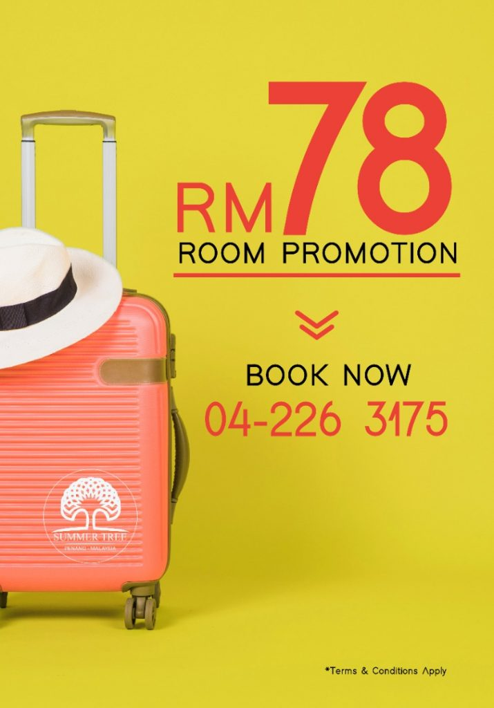 Summer Tree Hotel room promo rates